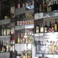 Алкохолни